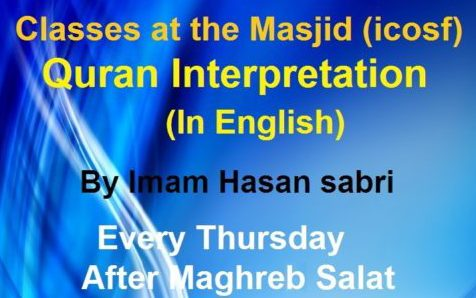 Quran Interpretation (Every Thursday)