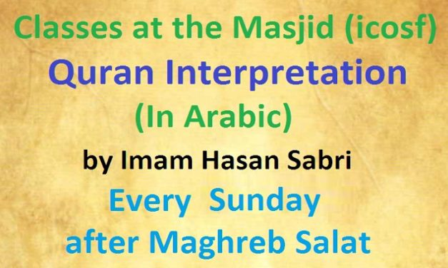 Quran Interpretation (Every Sunday)