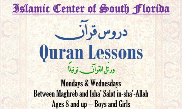 Quran Classes Every Week